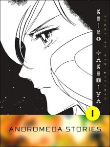andromeda_stories1