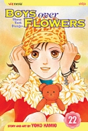 boysoverflowers22