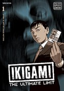 ikigami1