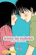 kiminitodoke1