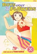 boysoverflowers30