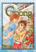 goong6