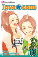 lovecom13