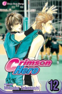 crimsonhero12