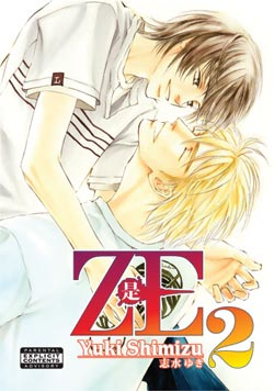 ze2-real