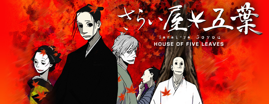 House of Five Leaves cast