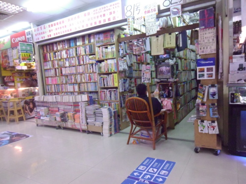 A bookstore which is utterly crammed with used books