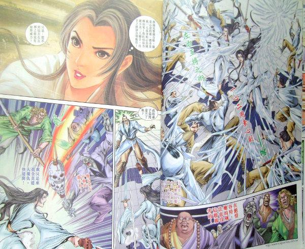 Tony Wong's illustration of the swordfighting
