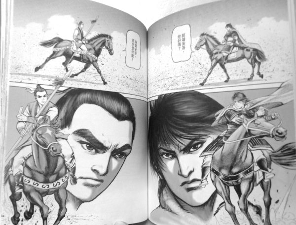 Guo Jing and Tolui ride towards each other on horseback.