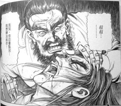 Ouyang Feng sees Ouyang Ke in pain.