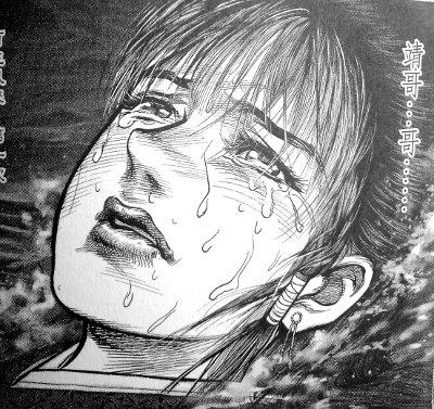 Huang Rong cries.