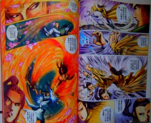 The Yellow Dress Maiden fights Zhou Zhiruo.