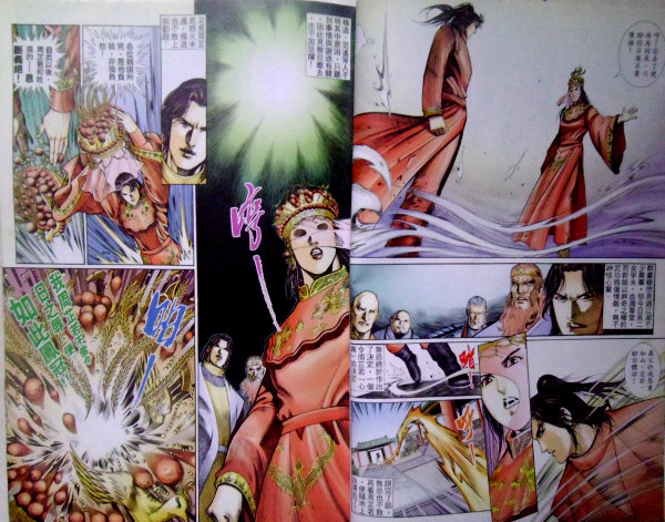 Zhou Zhiruo smashes her phoenix-bridal crown.