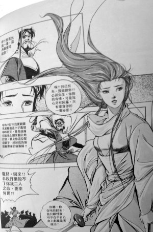 Xiaolongnu is conflicted as she fights Gongsun Zhi.