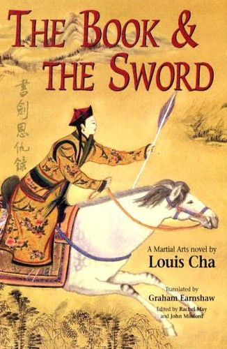 The book cover of the English translation of The Book and the Sword