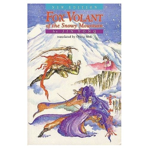 Cover of the English-language edition of The Fox Volant of Snow Mountain