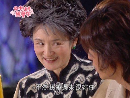 A picture of Ji-Wang Zhenzhu