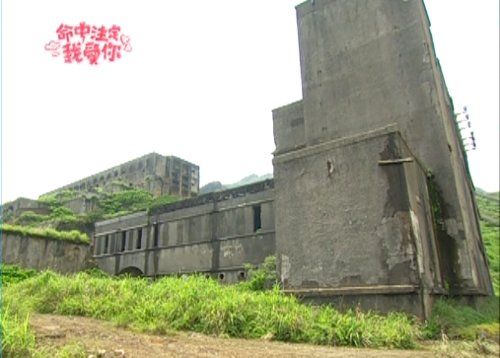 A picture of the Thirteen Levels