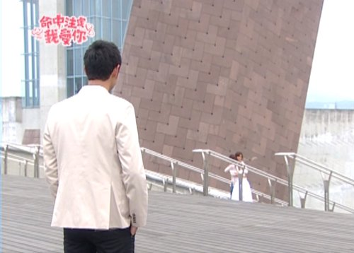 A shot filmed at the Shihsanhang museum.