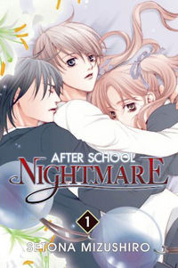 afterschoolnightmare1