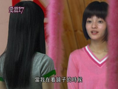 Angela Chang as Yizhen and Yijing