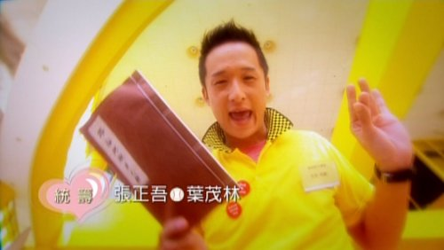 A picture of Bao Luo from the opening song.