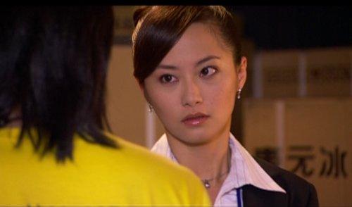 His boss, Yu Wenzi
