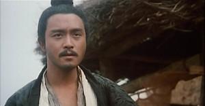 A shot of Ouyang Feng