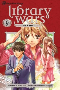 librarywars9