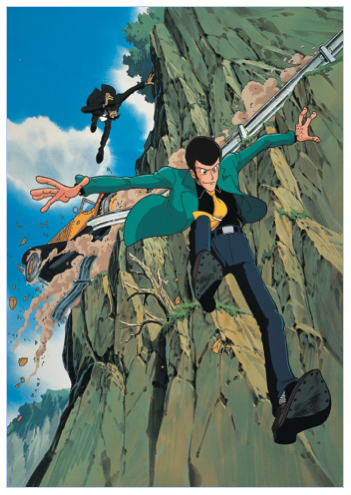 Lupin the 3rd「ルパン三世」原作:モンキー・パンチ © TMS Original comic books created by Monkey Punch © TMS