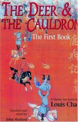 The_Deer_and_the_Cauldron_(鹿鼎記)