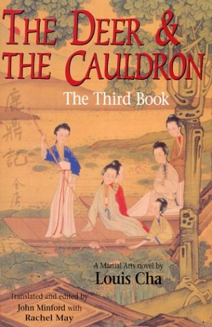 The cover of the third volume of the English language edition.