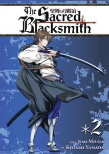sacredblacksmith
