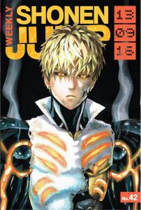 September 16 Cover