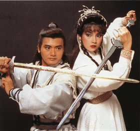 Chow Yun-Fat as Linghu Chong and Rebecca Chan as Ren Yingying from the 1984 TV adaptation.