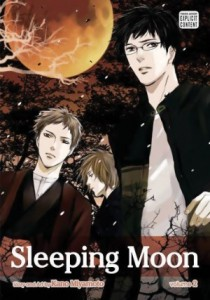 sleepingmoon2