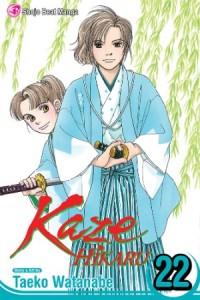 kaze22
