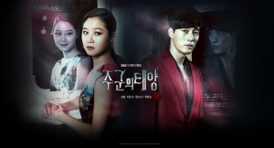 The-Master's-Sun-Poster5