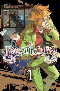 roseguns1