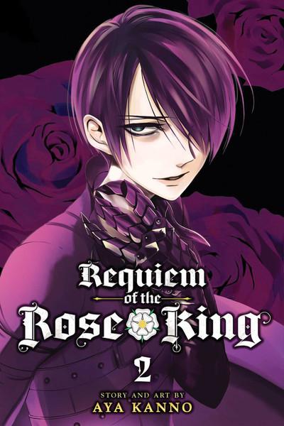 roseking2
