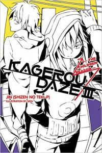 kagerou3
